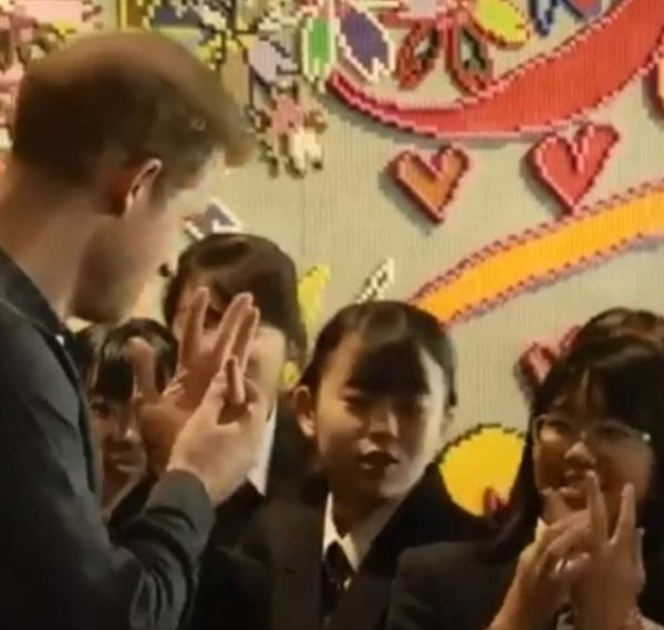 Prince Harry in Japan 3